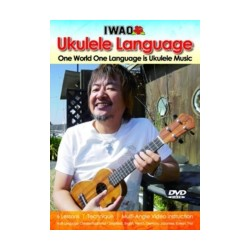 "DVD method by IWAO ""Ukulele Language"""