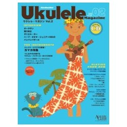 Ukulele Magazine 2008 issue, volume 02